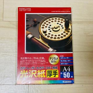 コクヨ - 【KOKUYO】A4 カラー&レーザーコピー用紙 50枚《光沢紙・厚手》