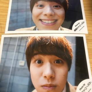 ジャニーズジュニア(ジャニーズJr.)の大橋和也 公式写真 セルフィー 2枚セット(男性アイドル)