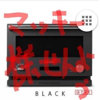 バルミューダ(BALMUDA)のBALMUDA オーブン(K04A-BK)(電子レンジ)