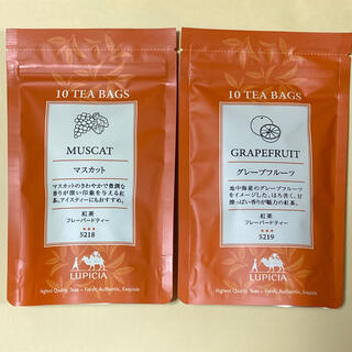 ルピシア(LUPICIA)のルピシア フレーバードティー 紅茶 マスカット グレープフルーツ ティーバッグ(茶)