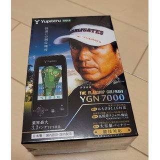 ユピテル(Yupiteru)の長井のこてつ様専用 ユピテル ゴルフナビ YGN7000 距離測定 新品未開封(その他)