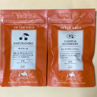ルピシア(LUPICIA)のルピシア フレーバードティー 紅茶 サクランボ カシスブルーベリー ティーバッグ(茶)