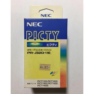 エヌイーシー(NEC)のカラープリントカートリッジ picty NEC(OA機器)
