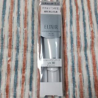 ELIXIR - エリクシールホワイト デーケアレボリューションT