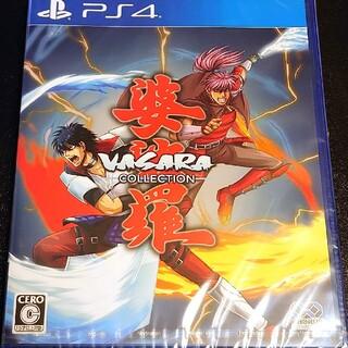プレイステーション4(PlayStation4)の婆裟羅コレクション PS4(家庭用ゲームソフト)