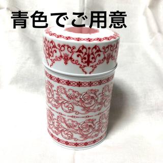 ルピシア(LUPICIA)の【専用品】ティーキャディー デュール缶 ブルー(その他)