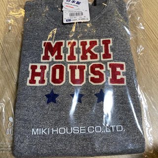 ミキハウス(mikihouse)のミキハウス 裏起毛トレーナー 120(Tシャツ/カットソー)