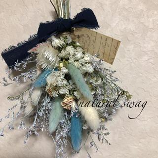 ♡専用No.250 blue*white ドライフラワースワッグ♡(ドライフラワー)