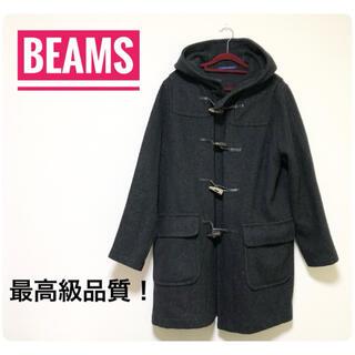 ビームス(BEAMS)の【最高級品❗】BEAMS ダッフルコート メンズ L イギリス製 フード付き 毛(ダッフルコート)