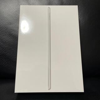 アップル(Apple)の新品未開封 iPad 第8世代 Wi-Fiモデル 32GB シルバー (タブレット)
