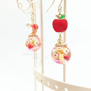 ⿻New⿸小さな林檎スライスin 2層オイル ハーバリウムピアス/イヤリング(ピアス)