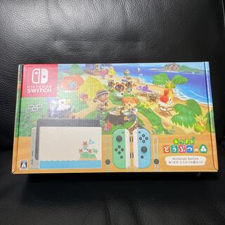 ニンテンドースイッチ(Nintendo Switch)のニンテンドースイッチ 特別色 あつまれどうぶつの森セット(家庭用ゲーム機本体)