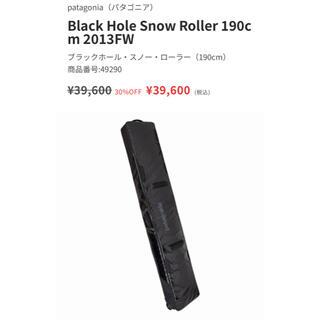 パタゴニア(patagonia)のBlack Hole Snow Roller 190cm 2013FW(バッグ)