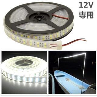 LEDテープライト 高輝度 5M ホワイト 12V 600連SMD5050 正面(ローテーブル)