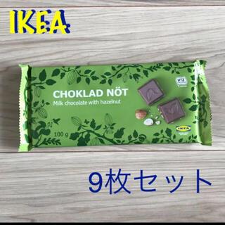イケア(IKEA)の新品 IKEA チョコレート ヘーゼルナッツ  9枚(菓子/デザート)