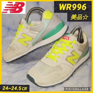 ニューバランス(New Balance)のニューバランス WR996je グレーイエロー レディース 24㎝【美品!】(スニーカー)