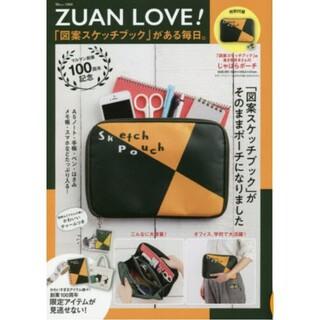 マルマン(Maruman)のZUAN LOVE! 「図案スケッチブック」がある毎日。(趣味/スポーツ/実用)