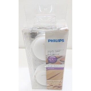 フィリップス(PHILIPS)の☆marumaru1227様☆専用フィリップス クッキー用 HR2455/01(調理道具/製菓道具)