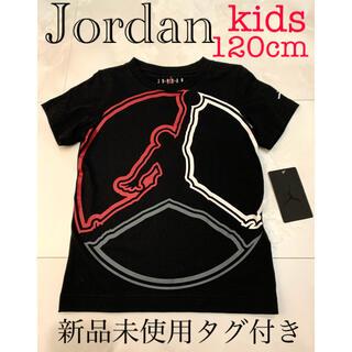 ナイキ(NIKE)のJordan kids Tシャツ(Tシャツ/カットソー)