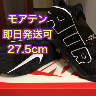 ナイキ(NIKE)のNIKE AIR MORE UPTEMPO OG モアテン 27.5cm(スニーカー)