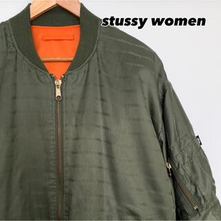 ステューシー(STUSSY)のstussy women MA-1(ブルゾン)