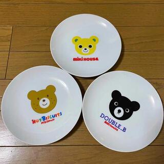 ミキハウス(mikihouse)のミキハウス お皿3枚セット 非売品 送料無料(その他)