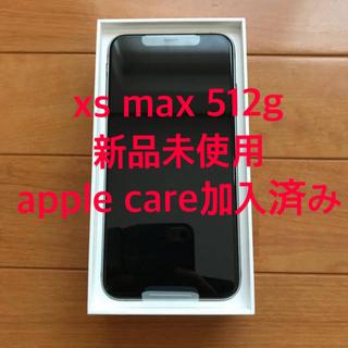 アップル(Apple)のapplecare付き iphone xs max 512g 国内版SIMフリー(スマートフォン本体)