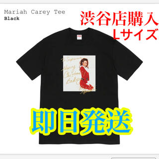 シュプリーム(Supreme)の黒 L Supreme Mariah Carey Tee 即日発送(Tシャツ/カットソー(半袖/袖なし))