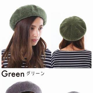 ベレー帽 グリーン 緑(ハンチング/ベレー帽)