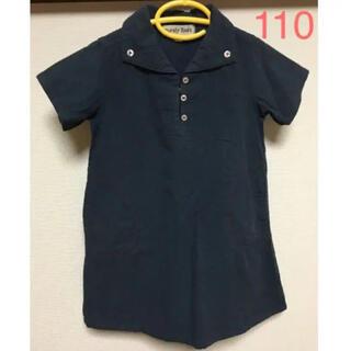 ニッセン(ニッセン)のワンピース 110 紺 襟付き 半袖(ワンピース)