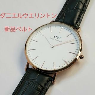 ダニエルウェリントン(Daniel Wellington)のダニエルウエリントン 新品レザーベルト 腕時計 アナログ DW (腕時計(アナログ))
