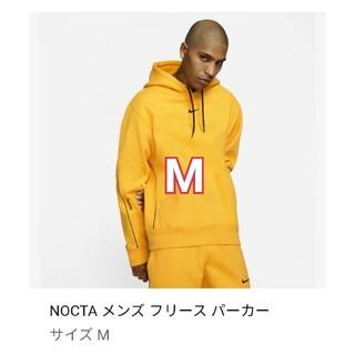 ナイキ(NIKE)の新品未使用 NOCTA パーカー Mサイズ(パーカー)