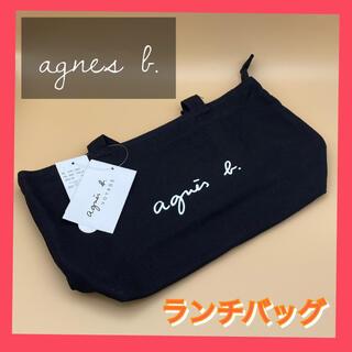 アニエスベー ランチバッグ agnes b. VOYAGE トートバッグおしゃれ(トートバッグ)