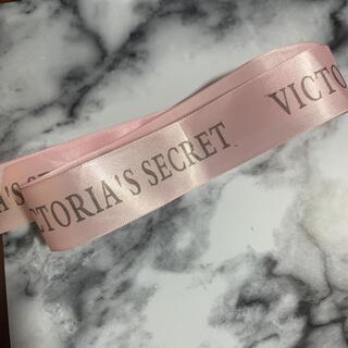 ヴィクトリアズシークレット(Victoria's Secret)のカットリボン ヴィクトリアシークレット ピンク(ショップ袋)