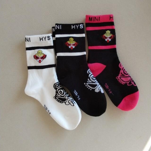 HYSTERIC MINI(ヒステリックミニ)の新品未使用 キッズ/ベビー/マタニティのこども用ファッション小物(靴下/タイツ)の商品写真