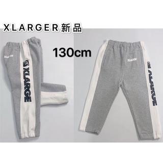 XLARGE - XLARGE KIDS エクストララージ サイドラインスウェットパンツ