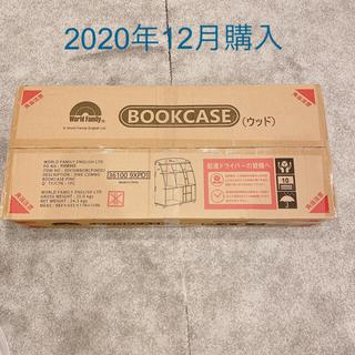Disney - 【未使用品】ディズニー英語システム 棚 ブックケース DWE