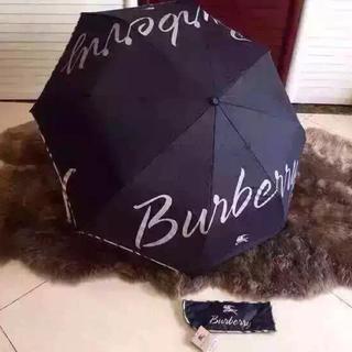 バーバリー(BURBERRY)のバーバリー 傘(日用品/生活雑貨)