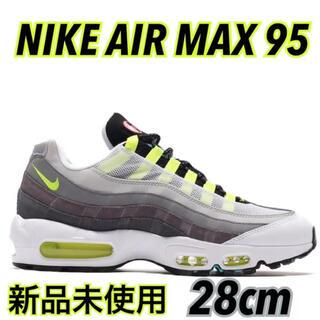 ナイキ(NIKE)のNIKE AIR MAX 95 QS 28cm 新品(スニーカー)