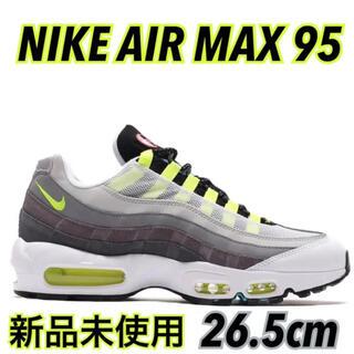ナイキ(NIKE)のNIKE AIR MAX 95 QS 26.5cm 新品(スニーカー)