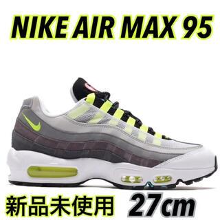ナイキ(NIKE)のNIKE AIR MAX 95 QS 27cm 新品(スニーカー)
