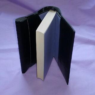 単行本ハードカバー用本革ブックカバー/黒クロコ27621(ブックカバー)