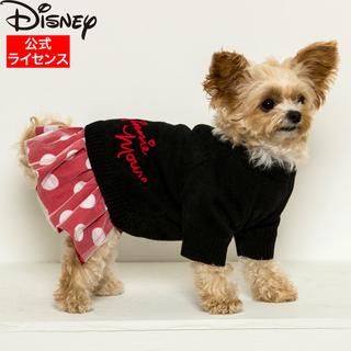 ディズニー(Disney)のミニー犬の洋服(ペット服/アクセサリー)
