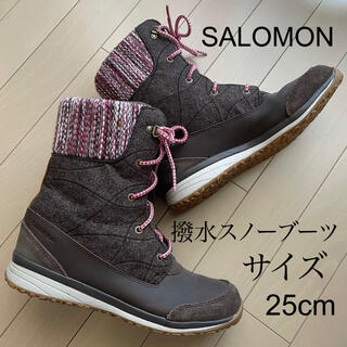 撥水保温スノーブーツ SALOMON サロモン レディース25cm 美品