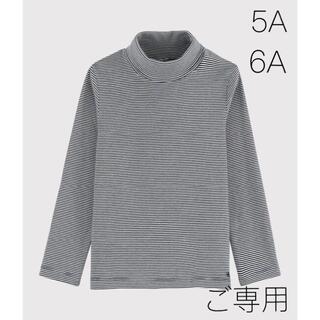 プチバトー(PETIT BATEAU)の*ご専用* 新品未使用 プチバトー ミラレ タートルネック Tシャツ 5a 6a(Tシャツ/カットソー)