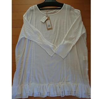 ピュアルセシン(pual ce cin)のコットンガーゼ裾フリル(カットソー(長袖/七分))