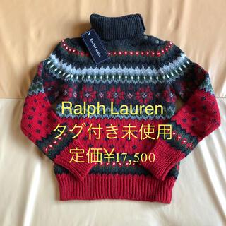Ralph Lauren - Ralph Lauren ラルフローレン☆タグ付き未使用ニット セーター