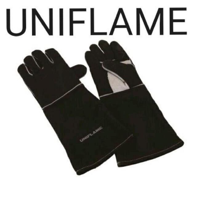 UNIFLAME(ユニフレーム)のUNIFLAME ユニフレーム キャンプグローブ ロング 665459 スポーツ/アウトドアのアウトドア(その他)の商品写真