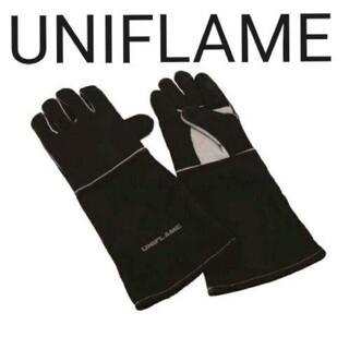 ユニフレーム(UNIFLAME)のUNIFLAME ユニフレーム キャンプグローブ ロング 665459(その他)