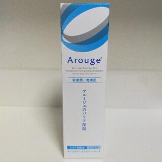 アルージェ(Arouge)の最終値下げ!アルージェ モイスチャーミストローションII しっとり(150mL)(化粧水/ローション)
